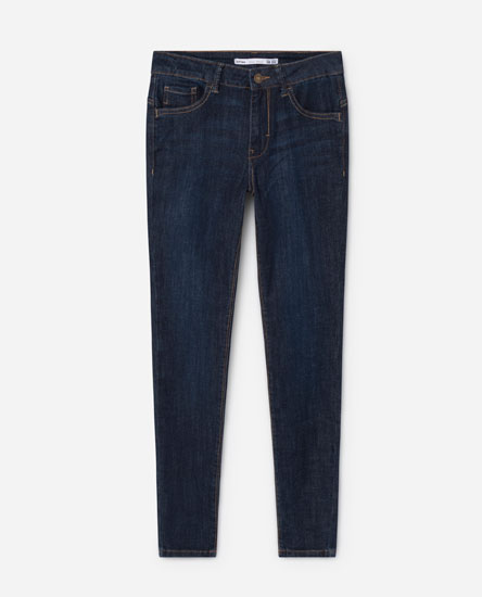 HIGH ELASTICITY PUSH-UP JEANS