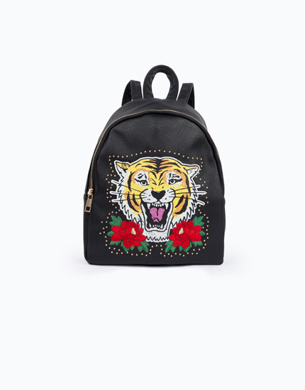 TIGER PRINT BACKPACK