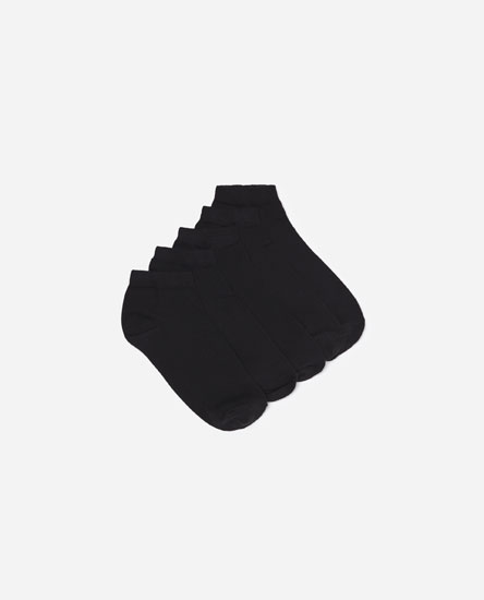 Pack of 5 short socks
