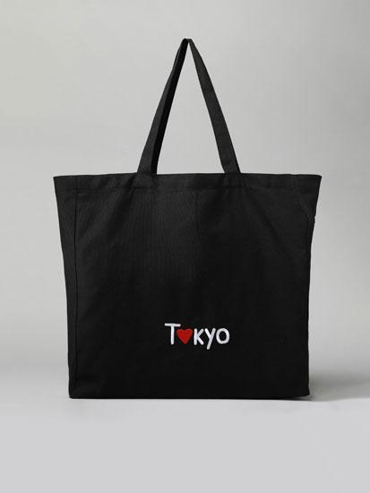 Mala tote bag de tecido Tóquio