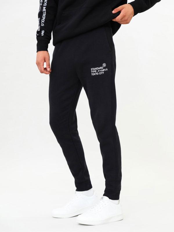 Printed jogging trousers