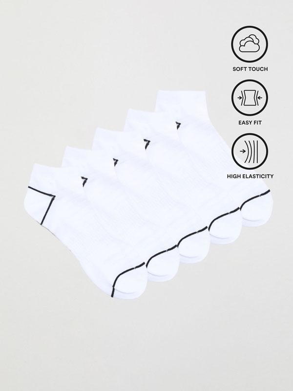 Pack de 5 parells de mitjons fins als turmells esportius