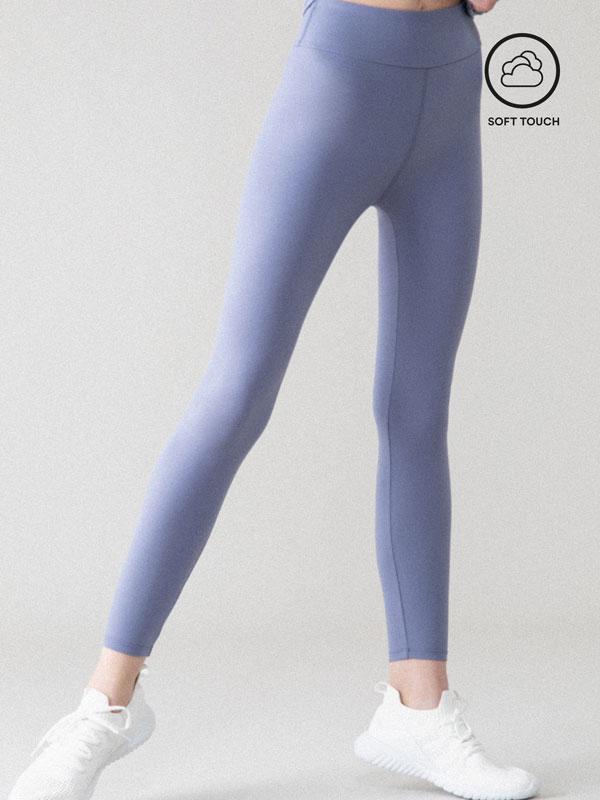 Soft sports leggings